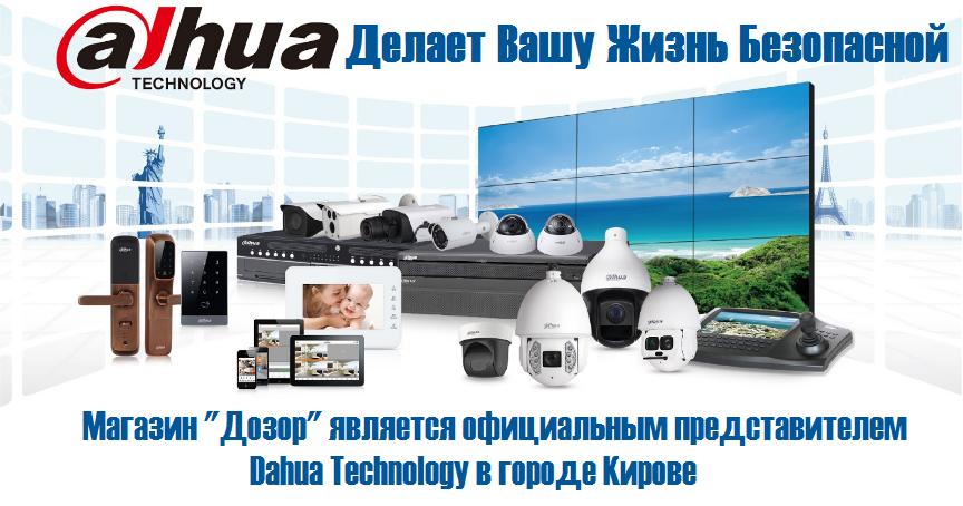 Программное обеспечение для ip камер vstarcam